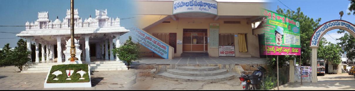 Kodada Municipality
